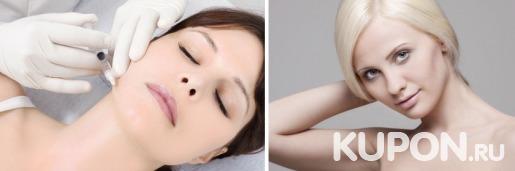 УЛазерная косметология Территория сдт Свобода Чебоксары лазерное омоложение кожи лица отзывы